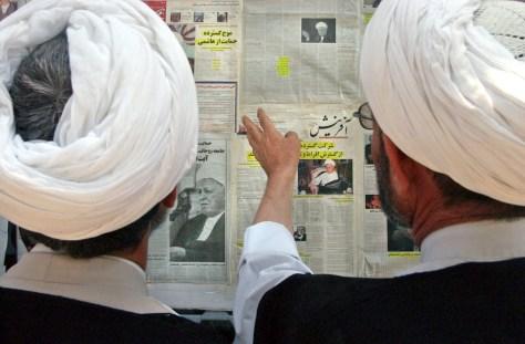 Image: Iranian clergymen
