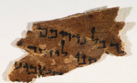 biblical fragment
