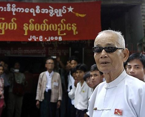 Image: Maung Maung Gyi