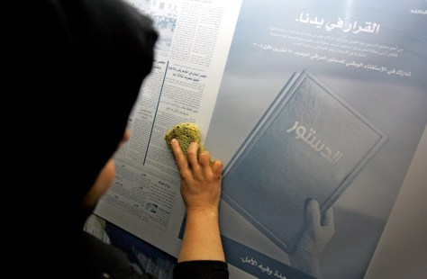 Image: Iraqi ad