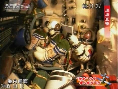 Image: Astronauts inside Shenzhou 6