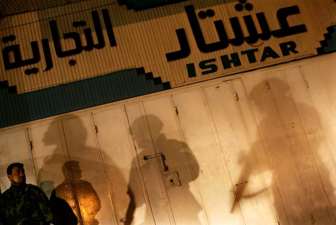 Image: Iraqi security guard.