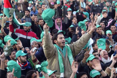 Image: Palestinain Hamas supporters