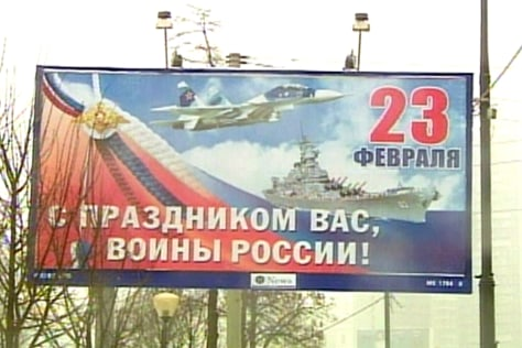 Russian Military poster with USS Missouri.