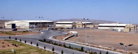Image: Uranium enrichment facility