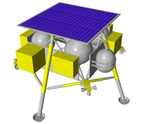 Image: Moon lander concept
