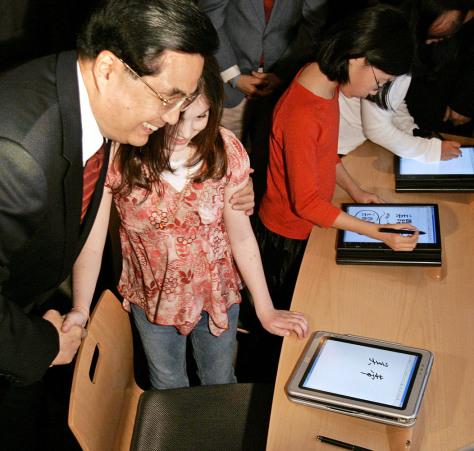 Image: President Hu Jintao