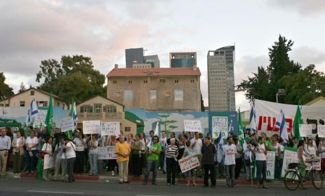 Image: Israeli anti-war demonstration
