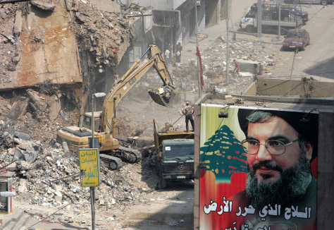 Image: Poster of Nasrallah