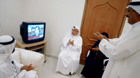 Image: Family of Kuwaiti Abdul Azaaz al-Mesfer