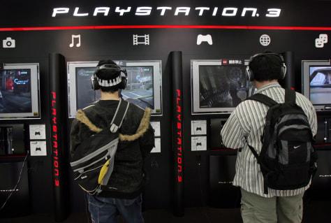 Image: PlayStation 3
