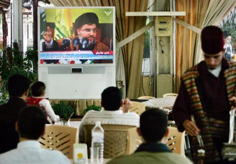 Image: Sheik Nasrallah