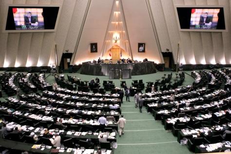 IMAGE:Iranian Parliament