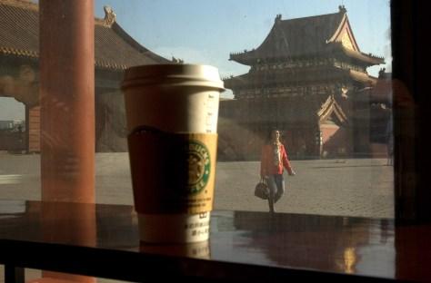 Image: Forbidden City Starbucks