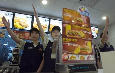 Image: Beijing McDonald's workers