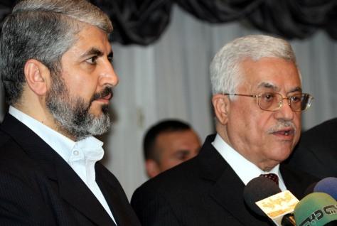 Image: Abbas, Mashaal