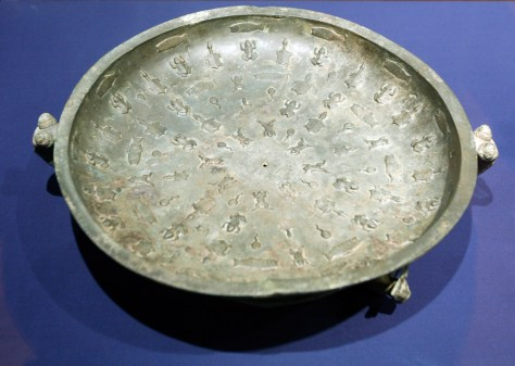 Image: Bronze water vessel