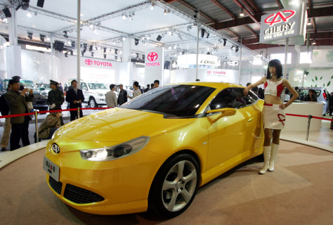 Chery Fulwin Coupe