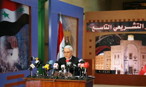 Image: Bassam Abdel-Majid