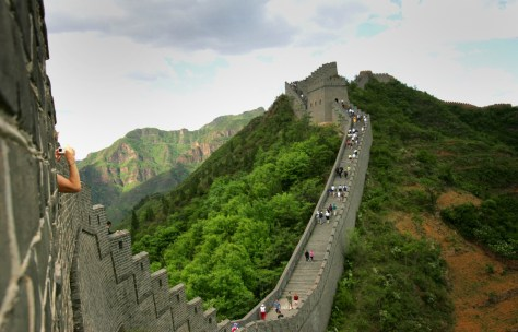 Image: Great Wall