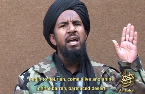 Image: Abu Yahya al-Libi