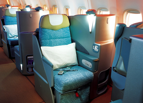 World's best business-class carriers - Travel - Business Travel ...