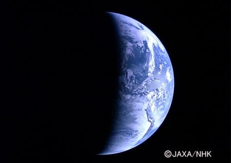 Image: Earth