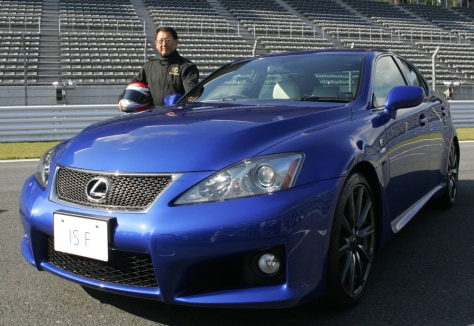 'Lexus IS F' sports car
