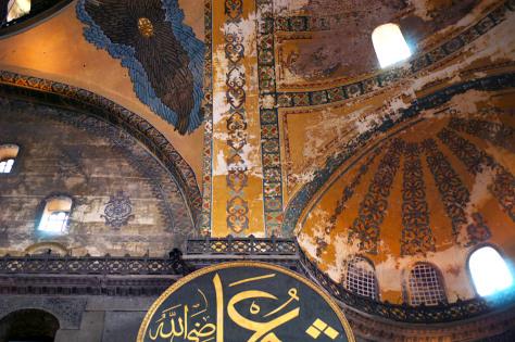 Image: Inside the Hagia Sophia in Istanbul