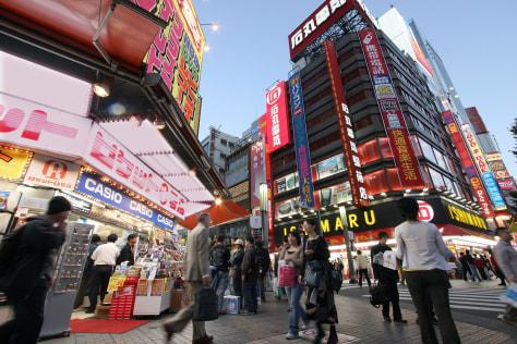 Image: Tokyo, Japan