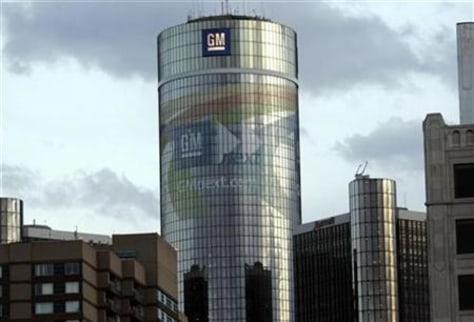 Image: General Motorsheadquarters
