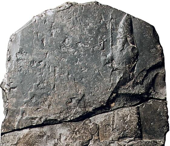 Image: Nebuchadnezzar and ziggurat