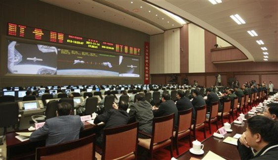 Image: Mission Control in Beijing