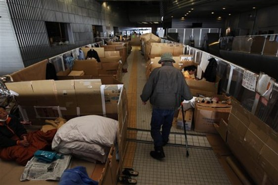 Image: Evacuation center in Japan