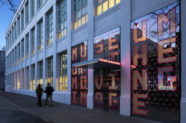 Image: Museum of the Moving Image
