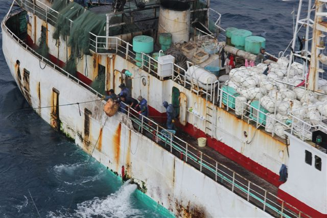 Image: Seized fishing vessel
