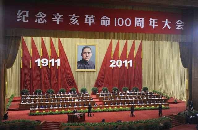 Image: Event commemorating the 100th anniversary of the Xinhai Revolution in Beijing