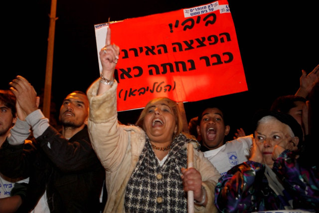 Image: Israelis rally near Jerusalem