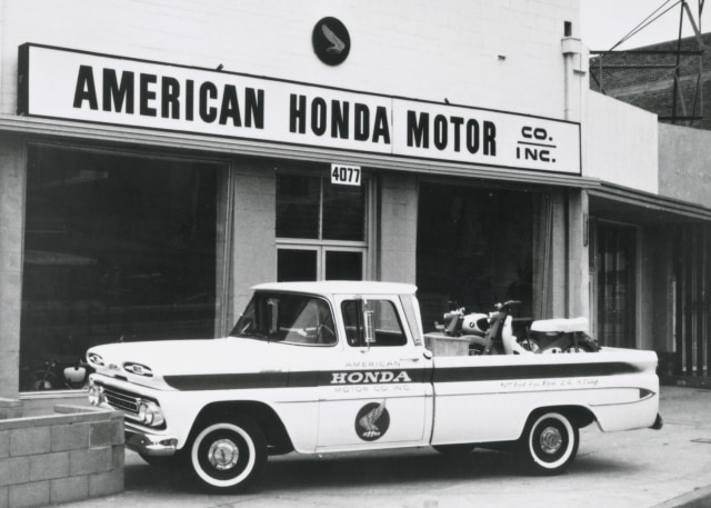 In The Beginning 1959 American Honda