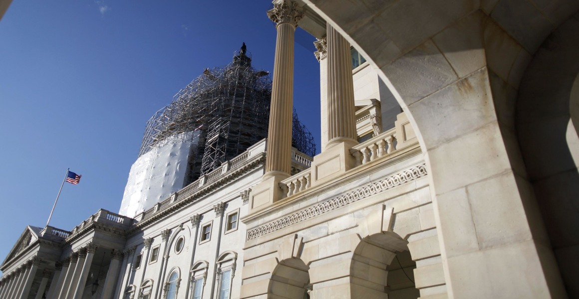 Image: A general view of the U.S. Capitol dome can be seen to the carriage entrance to the U.S. Senate in Washington