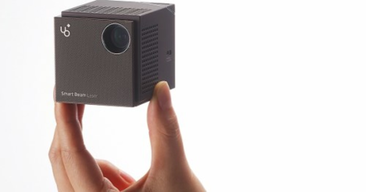 Smart beam laser projector puts hd image in palm size for Palm projector