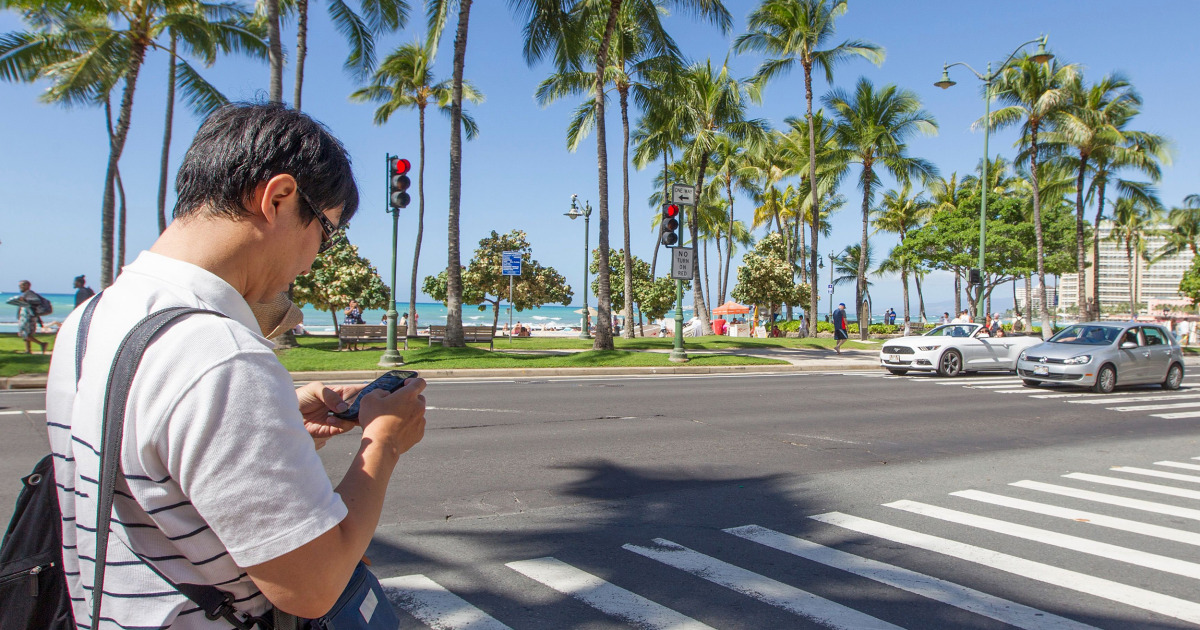 """Ballistic missile threat"" warning in Hawaii a false alarm"