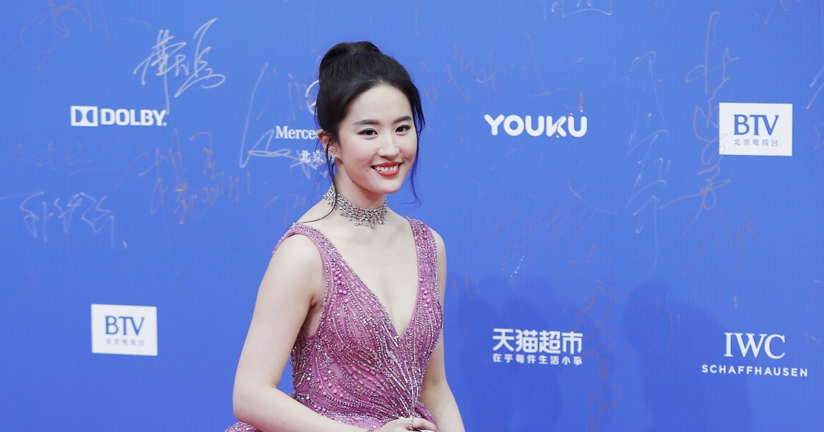 Chinese Actress Liu Yifei Cast As Lead In Live Action Remake Of Mulan