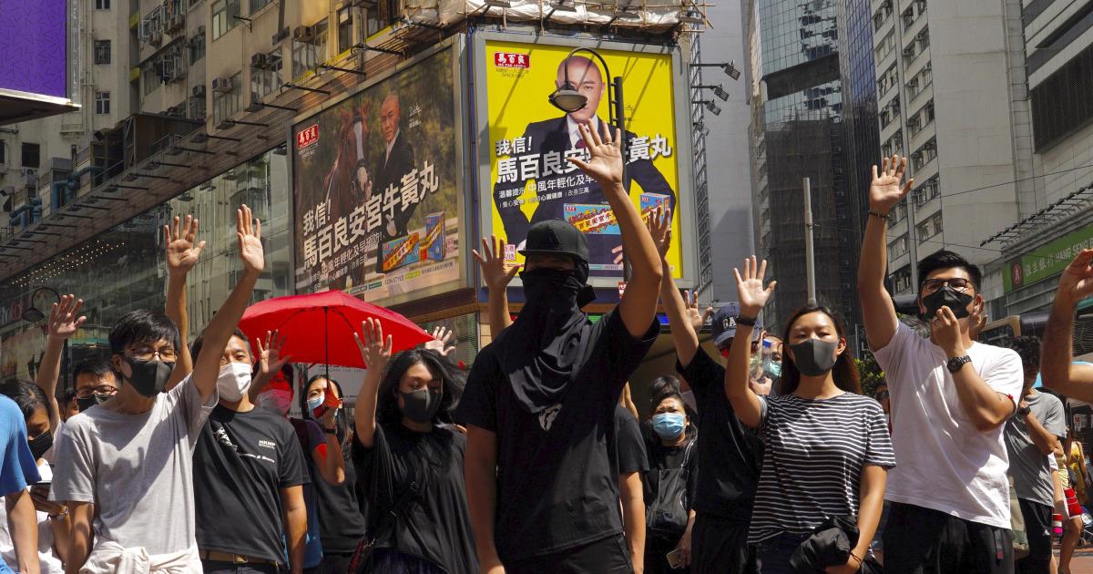 香港を紹介する緊急国後ヶ月の抗議行動