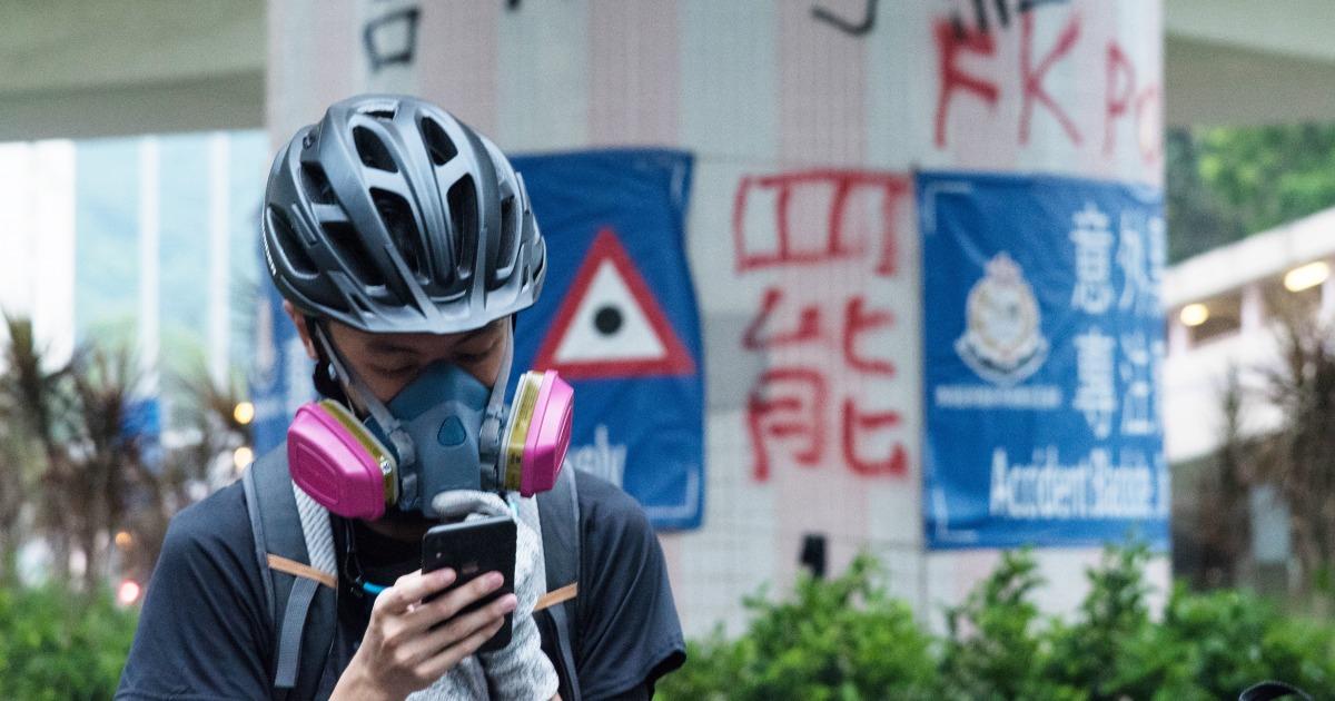 Hong Kong student Demonstranten organisieren und catch-up-Klasse auf die gleiche Weise: Telegramm
