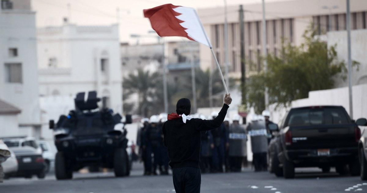 Μπαχρέιν αντιφρονούντες πρόσωπο δυνατόν την Ημέρα των Χριστουγέννων θανατικές ποινές