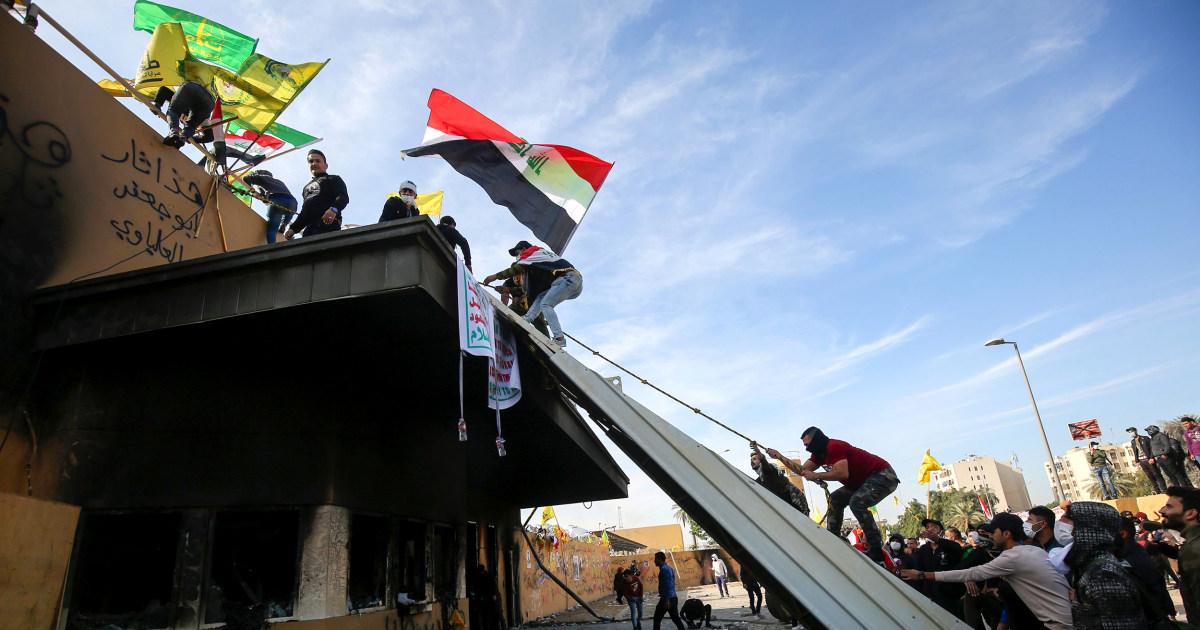 Ιράκ διαδηλωτές να αποχωρήσουν από την περίμετρο της ΑΜΕΡΙΚΑΝΙΚΉΣ Πρεσβείας