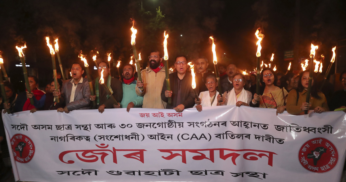 南アジア系アメリカに抗議し、インドの市民権法案