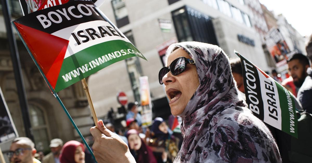 Μέλη δεν πρέπει να αναγκάσει τους Αμερικανούς να χάσει την ελευθερία του λόγου να υποστηρίζουν το Ισραήλ