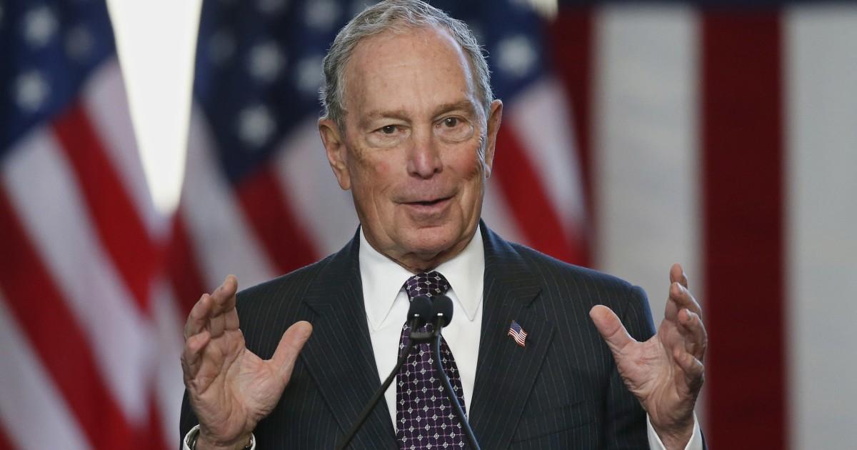 Το Bloomberg λέει ότι θα ψηφίσει για καταδίκη Ατού, αν ήταν γερουσιαστής